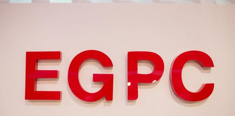 CBE Unable to Meet EGPC's Dollar Needs