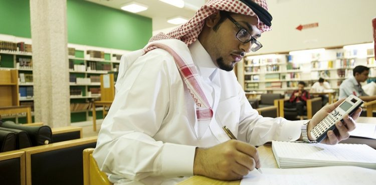 Saudi Targets Private Sector Growth, Moving Away from Oil