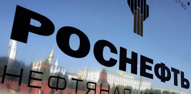 "Iraq Asks for ""Clarifications"" on Rosneft-KRG Deals"