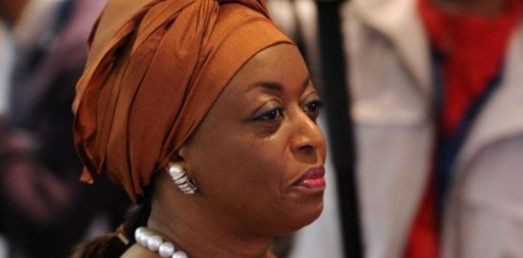 Former Nigerian Oil Minister Was Not Detained, Battling Cancer