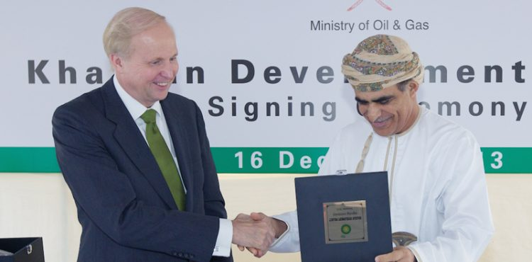 BP Oman Renews Commitment to Promoting SMEs