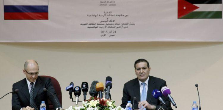 Jordanian Delegation Visits Russian Nuclear Power Facilities