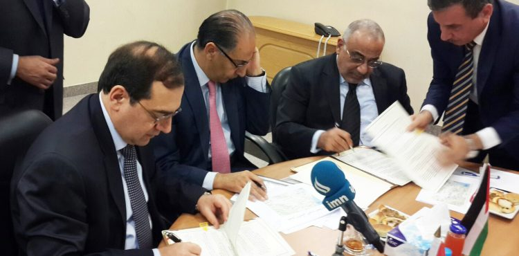 Oil Ministers of Egypt, Jordan, Iraq Sign MoU