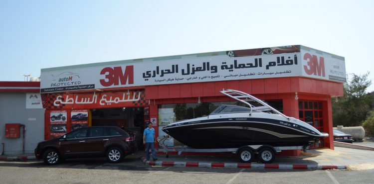 3M Showcases Customer Experience with Products at Saudi Exhibition