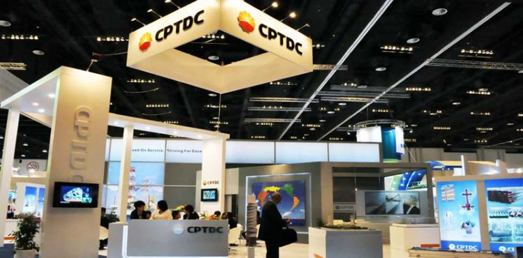 CPTDC to Invest $10m in Egypt's Petroleum Industry