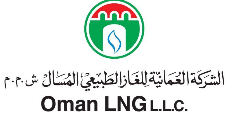 KBR wins Oman LNG contract