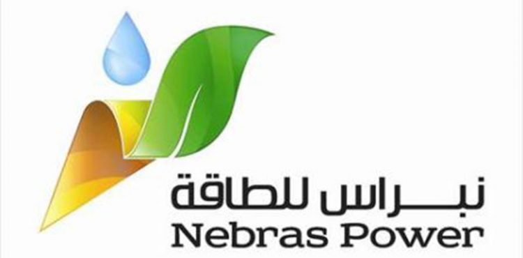 Nebras Power Seeks to Enter Omani Market with Acquisition