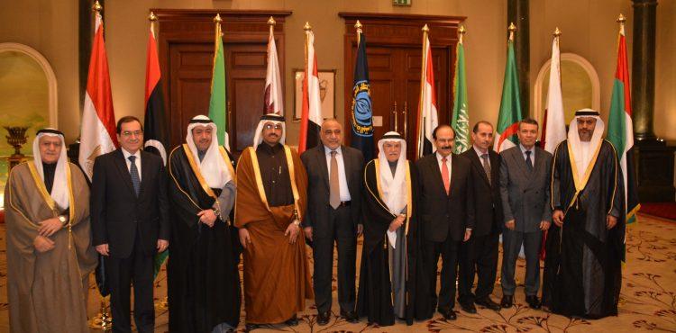 Egypt Hosts OAPEC Conference