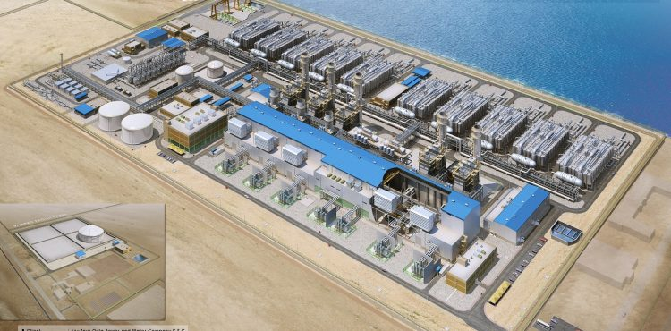 Kuwait to Complete Al Zour Refinery by 2019