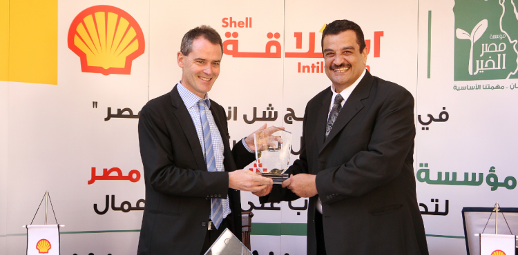 Shell, Misr El-Kheir Foundation to Provide Entrepreneurship Training for Young Egyptians