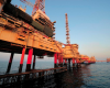 Admoc's Study Recommends Environmentally Friendly Corrosion Inhibitors