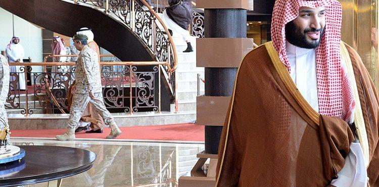 Saudi Regime Bracing for Major Economic Reforms