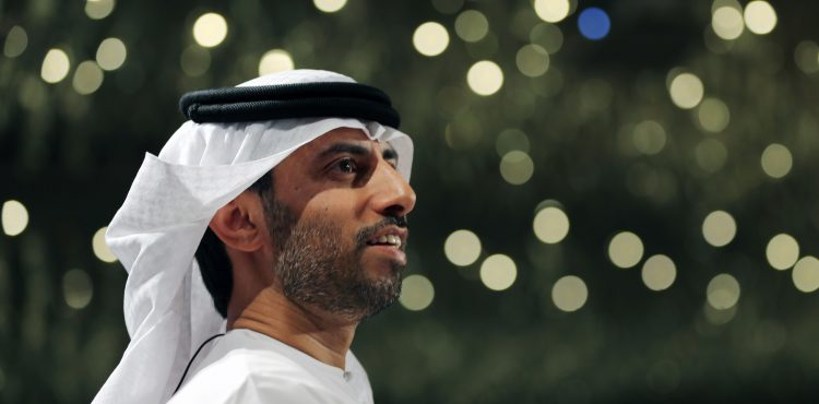 UAE Supports OPEC Oil Policy