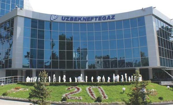 SOCAR, Uzbekneftegaz Negotiating a Joint Venture in 2016