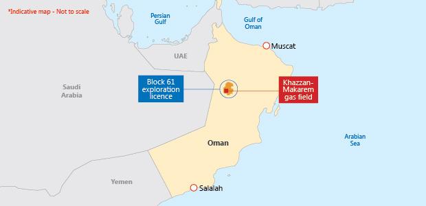Oman Extends BP's Khazzan Gas Field Agreement