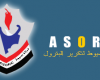 ASORC Signs Two Development Contracts with Foreign Firms