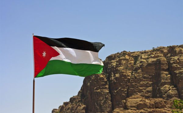 Jordan Signs Oil&Gas Exploration Deal with UK's IPG
