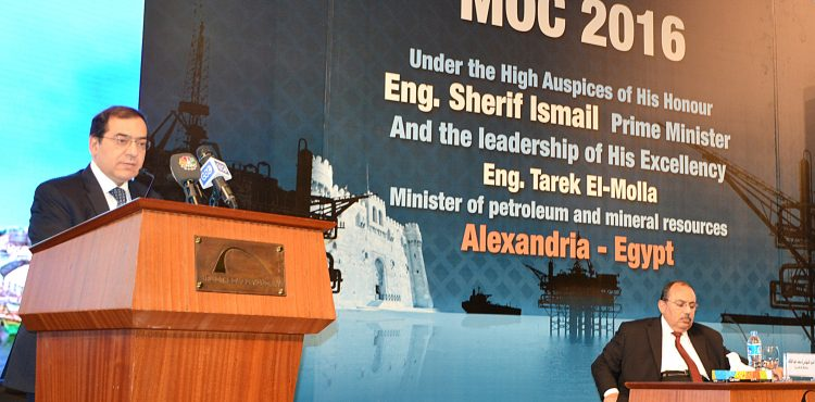 Oil Minister: Egypt Is Committed to Improving Investment Climate