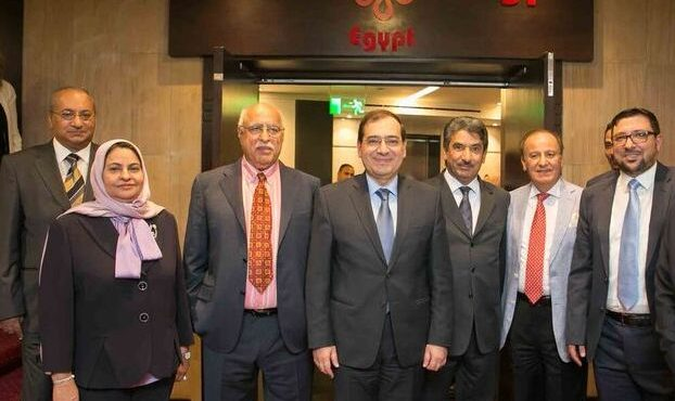 Kuwait Energy Announces New Oil Exploration Investments in Egypt