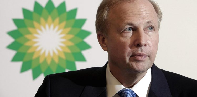 BP Faces Shareholders Criticism Over CEO's 20% Pay Rise