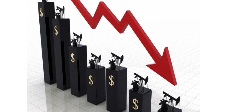 Nigeria Cut Crude Prices