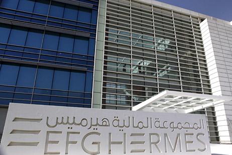Egypt's EFG Hermes Mulls Renewables Investments Rise