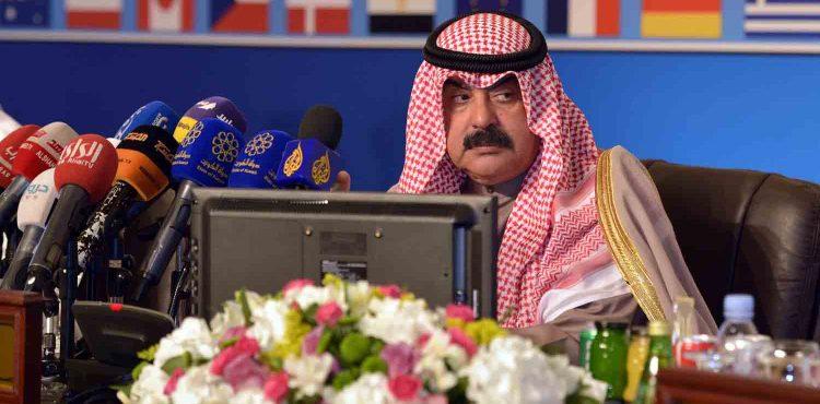 Kuwait Calls on Oil Production Freeze
