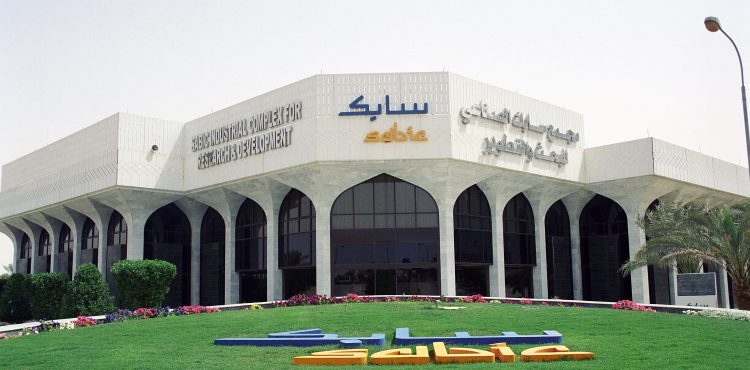 SABIC Approved to Purchase Clariant Stake