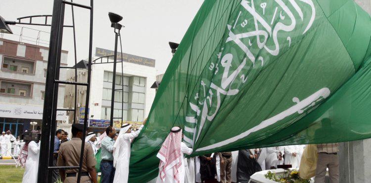 Saudi Arabia Seeks Investors for Solar Plants