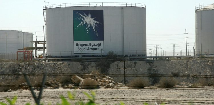 NYSE Remains in The Running for Aramco IPO