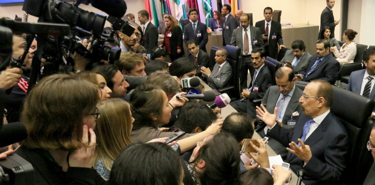 OPEC Meeting Ends Without Output Freeze Deal