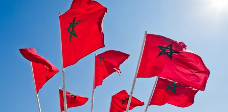 Morocco's Exploration Extends in Gharb Basin Acreage