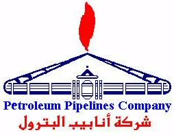Oil Minister Names New Head of Petroleum Pipelines Co