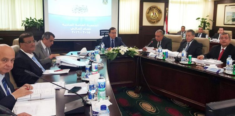 Egypt to Execute New Petchem Projects