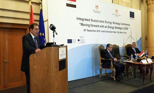 El Molla Talks Integrated Sustainable Energy