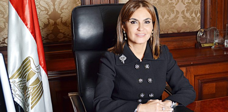 France Pledged $183m to Egyptian Energy