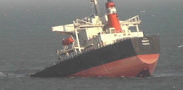 Oil Vessel Capsized in The Red Sea