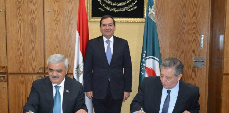 Egypt, Azerbaijan Signed MoU