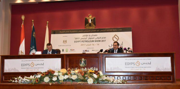 El Molla: EGYPS 2017 Meets Oil Sector's Strategic Vision