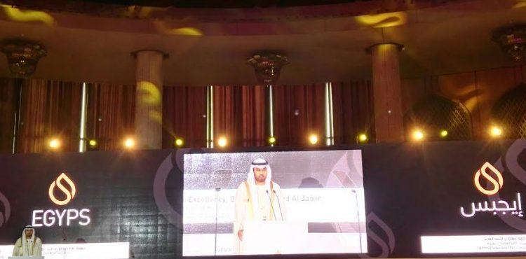 Dr. Sultan Al Jaber: Egypt Is an Ideal Energy Partner