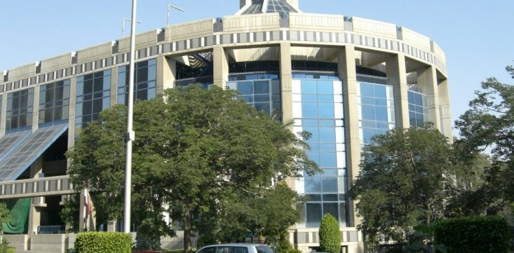 Enppi to Issue GDRs on London Stock Exchange