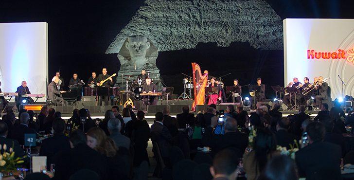GALA DINNER NIGHT CELEBRATES EGYPS 2017