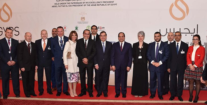 EGYPT PETROLEUM SHOW ATTRACTED OLD AND NEW PLAYERS