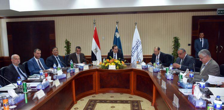 El Molla Chairs Petrochemical General Assemblies