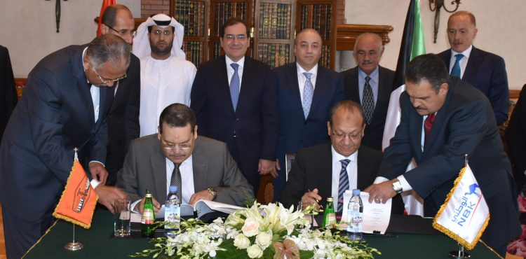 SUMED Signs $300m Deal with NBK