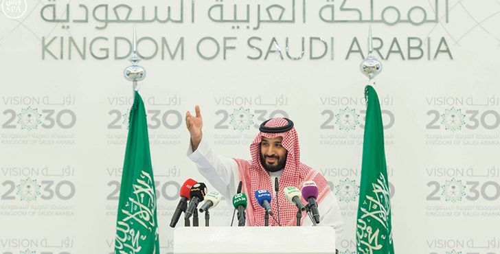 RIYADH: FROM OIL LEADERSHIP TO NON-OIL FUTURE