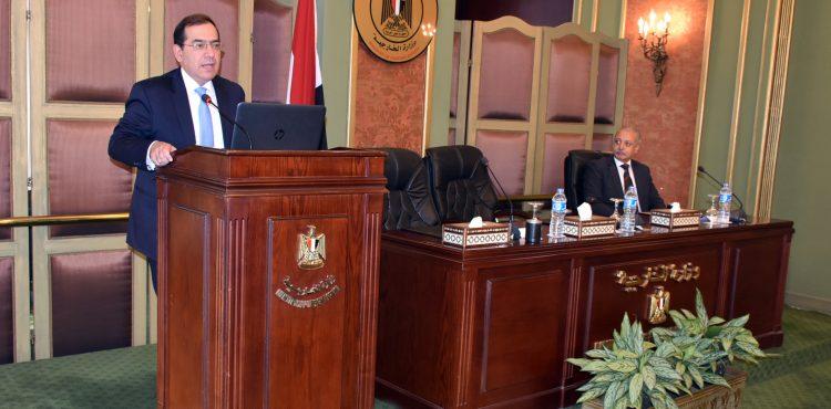 El Molla Discusses Investments with New Ambassadors