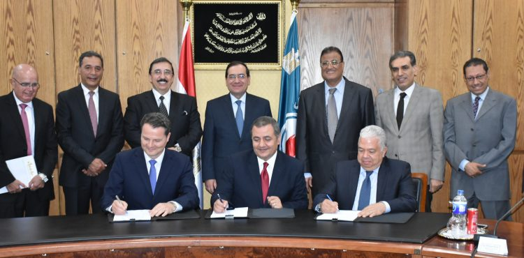 Ganope, TGS, Schlumberger Sign Geophysical Contract