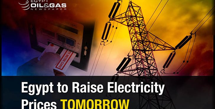 Electricity Ministry Announces New Tariffs