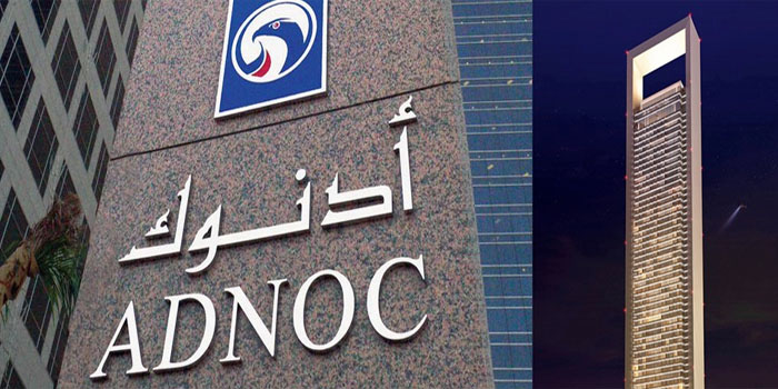 ADNOC Selected as Middle East's Most Valuable Brand
